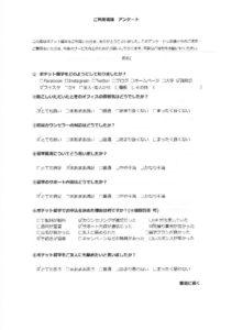 thumbnail of Nakamoto Kenshiro 1