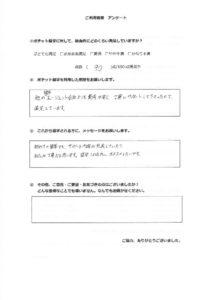 thumbnail of Nakamoto Kenshiro 2