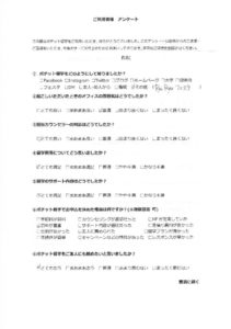 thumbnail of Nakazato Wataru 1