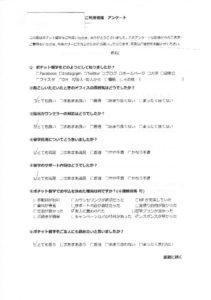thumbnail of Tokashiki Takuma 1