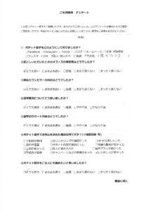 thumbnail of ATakayuki 1