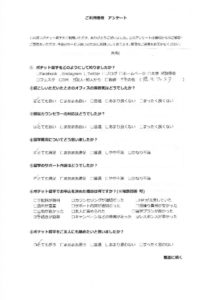 thumbnail of Arakaki Takayuki Page 1