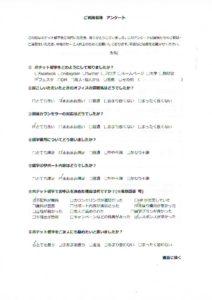 thumbnail of SYoshiya 1
