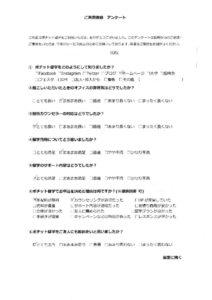 thumbnail of OAsuka 1