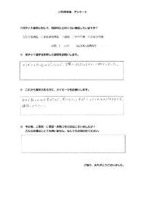 thumbnail of OAsuka 2
