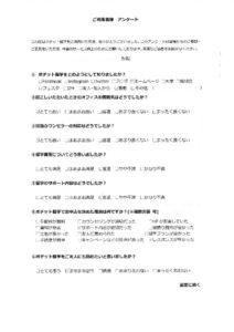 thumbnail of Shirohama Nagisa 1