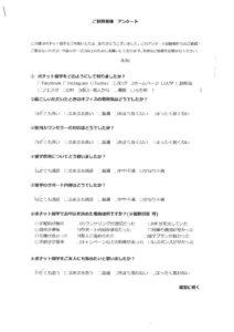 thumbnail of TSayano 2