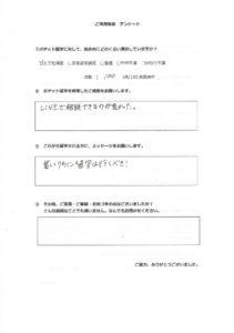 thumbnail of omizuki2