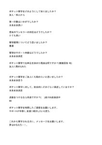 thumbnail of syujin1