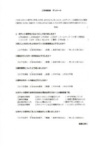 thumbnail of CJuho 1