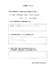 thumbnail of CJuho 2