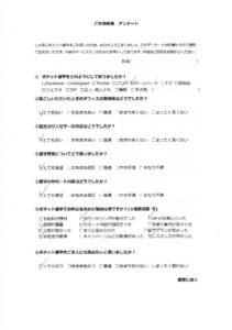 thumbnail of MYukako 1