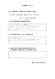 thumbnail of MYukako 2
