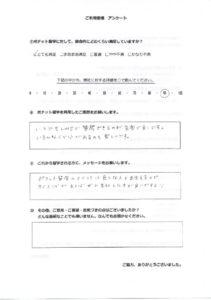 AMizuki_2のサムネイル