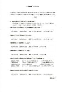 IChisaki_1のサムネイル