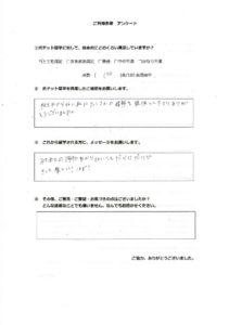 IChisaki_2のサムネイル