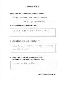 IKoki_2のサムネイル