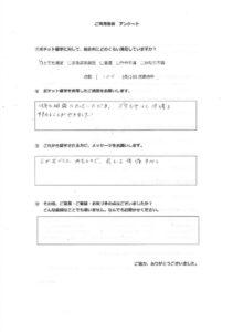 KAsuka_2のサムネイル