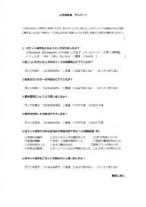 KTakuma_1のサムネイル