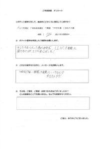 KTomohiro_2のサムネイル