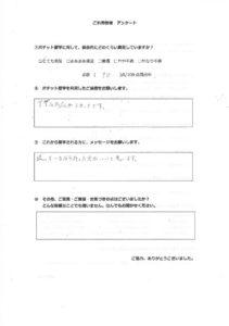 KYuta_2のサムネイル