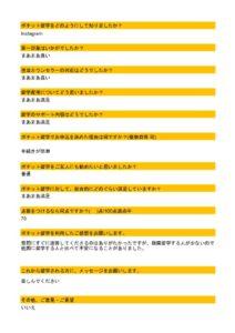 SHikariのサムネイル