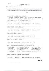 SHinano_1のサムネイル