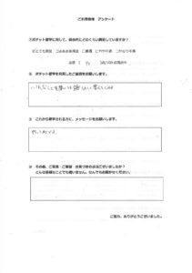 STakuho_2のサムネイル