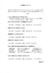 TSakura_1のサムネイル