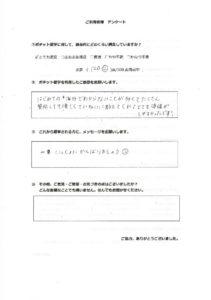 TSakura_2のサムネイル