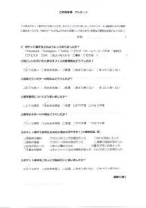 UMasatoshi_1のサムネイル