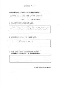 UTomoaki_2のサムネイル