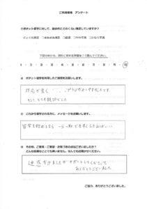 KYuto_2のサムネイル