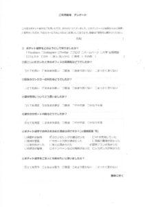 NItsuki_1のサムネイル