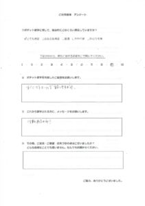 NItsuki_2のサムネイル