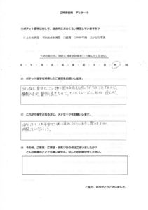 SKaito_2のサムネイル