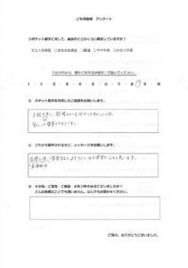 SYume_2のサムネイル