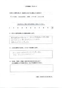 TKanako_2のサムネイル