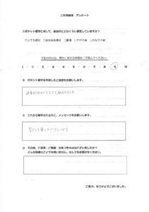 ONao_2のサムネイル