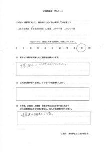 OTakahiro_2のサムネイル