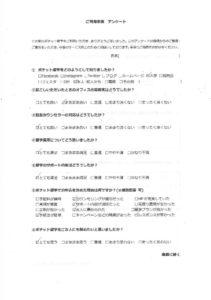 TShunsuke_1のサムネイル