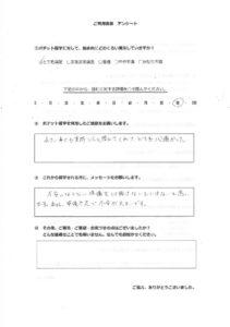 TShunsuke_2のサムネイル