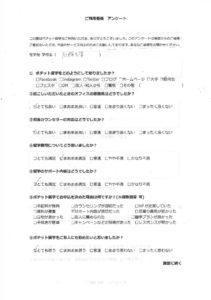 HYuki_1のサムネイル