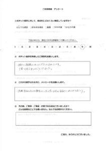 HYuki_2のサムネイル