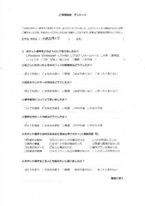 KShizuku_1のサムネイル