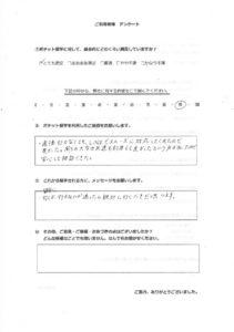 KShizuku_2のサムネイル