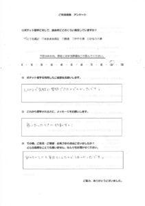 MChiko_2のサムネイル
