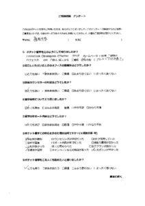 MKouki_11のサムネイル