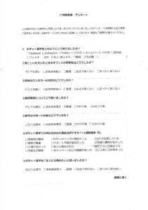 MShoki_1のサムネイル