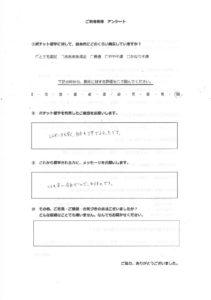 MShoki_2のサムネイル